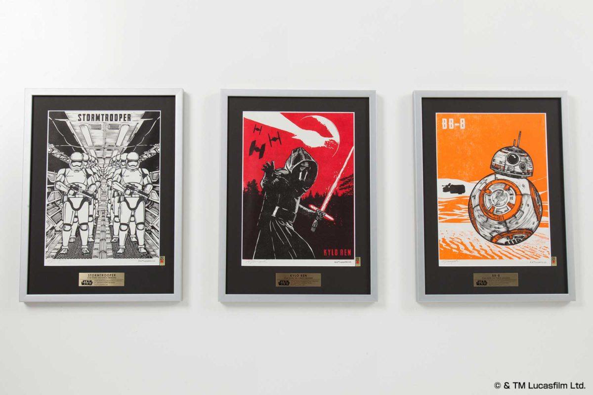 重要無形文化財「石州半紙」を使用したこだわりの逸品「スター・ウォーズ 木版画コレクション」始動!