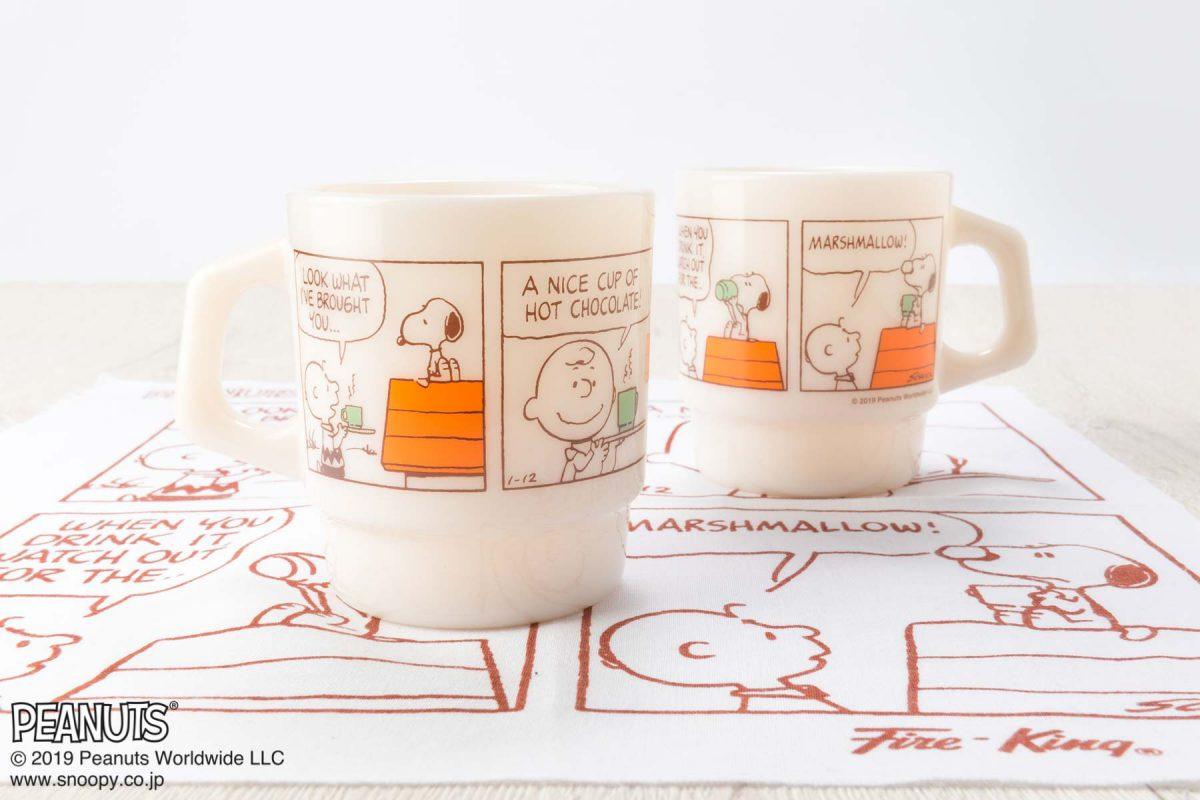 Fire-King ピーナッツシリーズより、1980年の Peanuts コミックをモチーフにした4コマデザインマグの登場です。
