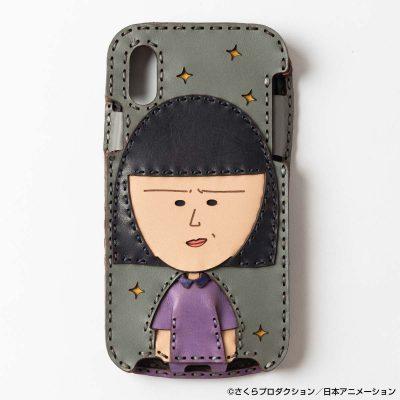 OJAGA DESIGN ちびまる子ちゃん [野口さん] iPhone X/XS ケース