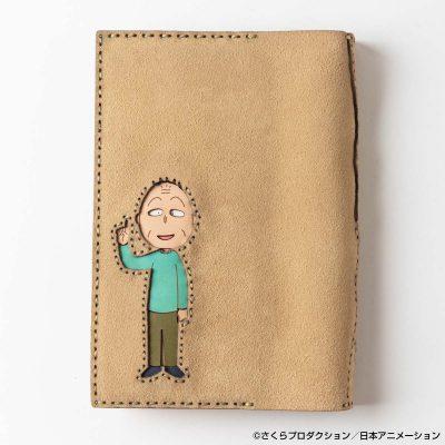 OJAGA DESIGN ちびまる子ちゃん [友蔵] ブックカバー