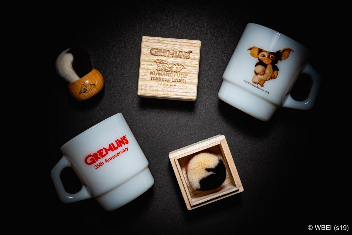 [映画「グレムリン」公開35周年記念] モグワイ(ギズモ)をモチーフにしたスペシャルなアニバーサリーアイテムの登場です。
