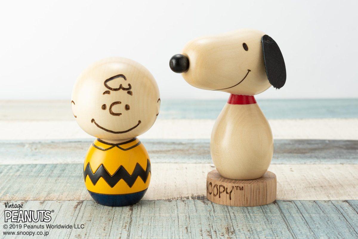 群馬県の伝統工芸「創作こけし」より「スマイル」をテーマに作り上げたスヌーピー&チャーリー・ブラウンこけしが登場!