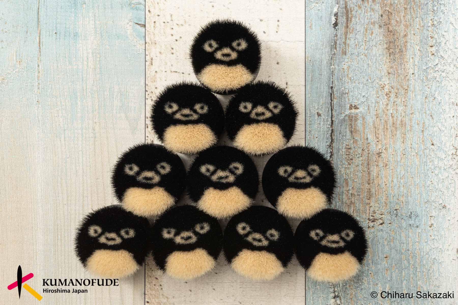 さかざきちはる ペンギンクマノフデ(熊野筆)フェイスブラシ